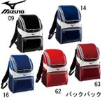 バックパック【MIZUNO】ミズノ 野球 バックパック 16SS(1FJD5024)※20