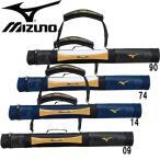 ショッピングミズノ <ミズノプロ>バットケース(1本入れ) 【MIZUNO】ミズノ 野球 バットケース (1FJT6000)