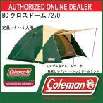 BCクロスドーム/270【coleman】コールマン アウトドア テント 14SS(2000017132)