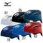 ヘルメット(ソフトボール用)キャッチャー用 【MIZUNO】ミズノ ヘルメット ソフトボール用 15SS(2HA580)