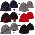 CAリバーシブルニットキャップ【ASICS】アシックストレーニング 帽子(3033A910)