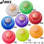 グラウンドゴルフ GGハイパワーボール 匠  ASICS アシックス GROUND GOLF ボール 18FW (3283A001)
