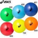 グラウンドゴルフ GG ハイパワーボール スタンダード  ASICS アシックス GROUND GOLF ボール 20SS (3283A071)