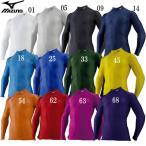ドライアクセルバイオギアシャツ(ハイネック長袖)(メンズ) MIZUNO ミズノトレーニングウエア ミズノトレーニング 18AW (32MA8150)