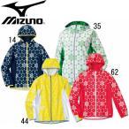 ウィンドブレーカーシャツ(レディース) 【MIZUNO】ミズノ ウインドブレーカー (32ME5310)