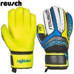 リパルス S1  ジュニア【reusch】ロイッシュ  JRキーパー手袋 16SP(3672292-958)