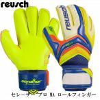 セレ−サー プロ MA ロールフィンガー reusch ロイッシュ    キーパー手袋 キーパーグローブ17SS(3770157-484)