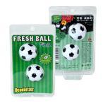 FRESH BALL(芳香消臭剤)【mutoh】ムトー アクセサリー(5020)