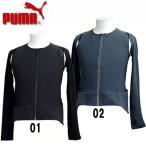 【ワケアリ処分商品】Lux Jacket (WOMEN)【PUMA】プーマ ●フィットネス ウェア レディース(509613)<puma4>