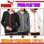 フーデッド ニットジャケット(WOMEN)【PUMA】プーマ ●ライフスタイル ウェア レディース(512979)