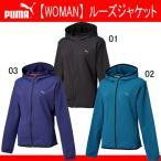 ルーズジャケット(WOMAN)【PUMA】プーマ ● レディースウエア(513658)