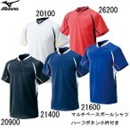 ミズノ マルチベースボールシャツ 52LE20100 L