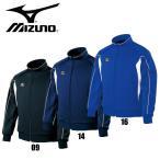 ウォームアップシャツ【MIZUNO】ミズノ  ウエア トレーニングジャージ13ss(52RS-640)