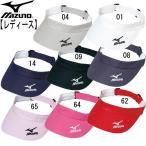 ソックス【MIZUNO】ミズノ ラケットスポーツウェア 15SS(62JX4205)