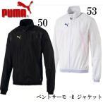 IT EVOTRG ベントサーモ -R ジャケット【PUMA】プーマ  サッカー ウインドブレーカー17SS(655369)