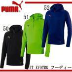 IT EVOTRG フーディー【PUMA】プーマ  サッカー トレーニングウェア17SS(655371)