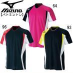 ゲームシャツ 【MIZUNO】ミズノ ラケットスポーツウェアー 15SS (72MA5006)
