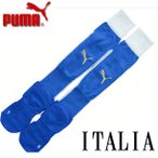 イタリア代表 ホームストッキング 【PUMA】プーマ ● サッカー レプリカソックス 14SS (744304-01)