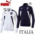 イタリア代表 FIGC ITALIA スタジアム トラックジャケット 【PUMA】プーマ サッカー レプリカウェア 17SS(750750)
