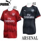 アーセナル ARSENAL グラフィックジャージ  PUMA プーマ AFC クラブチーム レプリカウェア 18FW(754633)