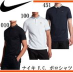 ショッピングナイキ ナイキ F.C. ポロシャツ【NIKE】ナイキ サッカーウェア ポロシャツ17SS(834302)