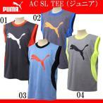 AC SL TEE (ジュニア) 【PUMA】プーマ ● JR Tシャツ ノースリーブ・タンクトップ (837771)