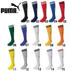 JR サッカーストッキング  PUMA プーマ ジュニアサッカーソックス (901394)