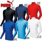 COMPRESSION モックネック LS シャツ  PUMA プーマ   サッカー インナーシャツ (920480)