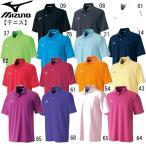ポロシャツ【MIZUNO】ミズノ ラケットスポーツウェアー  15SS(A75HM130)