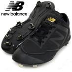 ベースボールスパイク【New Balance】ニューバランス 野球金具スパイク 15SS(AB100BK2E)