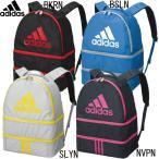 ボール用デイパック 【adidas】アディダス ボールケース・ボールバッグ (ADP19BSLN BKRN NVPN SLYN)