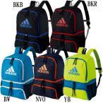 ボール用デイパック adidas アディダス ボールケース・リュック18SS(ADP27BKB/BKR/BW/NVO/YB)