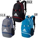 ボール用デイパック adidas アディダス ボールケース・リュック18SS(ADP28BKR/SLB/BW)