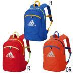 ボール用デイパック  adidas アディダス ジュニア ボールケース・リュック(ADP30B/ADP30R/ADP30OR)