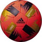 2020 FIFA主要大会 試合球 TSUBASA ツバサ グライダー レプリカ 4号球 R  adidas アディダス 検定球 小学生 サッカーボール 4号球 20SS(AF414R)