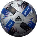 2020 FIFA主要大会 試合球 TSUBASA ツバサ グライダー レプリカ 4号球 シルバー  adidas アディダス 検定球 小学生 サッカーボール 4号球 20SS(AF414SL)