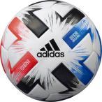 2020年FIFA主要大会 公式試合球  TSUBASA(ツバサ) サッカーボール 5号球  adidas アディダス 国際公認球・検定球 サッカーボール 5号球 20SS(AF510)