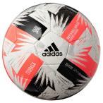 先行予約受付中 TSUBASA x キャプテン翼 レプリカ5号球  adidas アディダス 検定球 サッカーボール 5号球 (発送は8月上旬頃の予定です)(AF518LU)