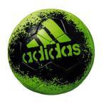 エックス グライダー 5号球【adidas】アディダス 5号球 サッカーボール17SS(AF5621GBK)