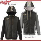 フーデットパーカーシャツ【Rawlings】ローリングス 野球ウエア16FW(AOS6F13)※20