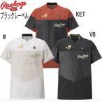 ブラックレーベル 半袖Tシャツ 【Rawlings】ローリングス 野球ウエア(AOS6S06)