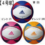 センサーフィット4.0 4号球 【adidas】アディダス バレーボール (av416)