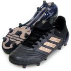 コパ 17.1 FG/AG【adidas】アディダス ● サッカースパイク17SS(BA8517)