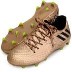 メッシ 16.1 FG/AG【adidas】アディダス ● サッカースパイクMESSI 17SS(BA9109)
