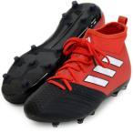 エース 17.1 FG/AG J【adidas】アディダス ジュニア サッカースパイク17SS(BA9214)※10