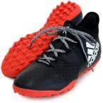エックス タンゴ 16.2 TF【adidas】アディダス ● サッカー トレーニングシューズ17SS(BA9469)