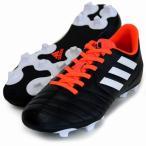 コパレット AI1 J【adidas】アディダス ● ジュニア サッカースパイク17SS(BB0673)
