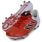 コパ 17.1 FG/AG【adidas】アディダス サッカースパイク17SS(BB3551)※10
