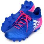 エックス 16.2-ジャパン HG【adidas】アディダス ● サッカースパイク X17SS(BB5638)