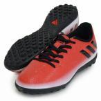 メッシ 16.4 TF J 【adidas】アディダス ジュニア サッカー トレーニングシューズ 17SS(BB5654)